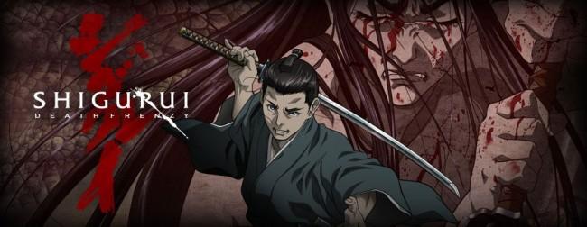 shiguri_anime