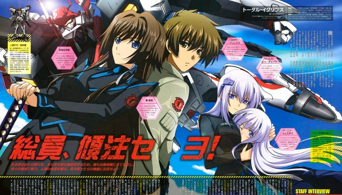 Muv-Luv Alternative-Total Eclipse-review