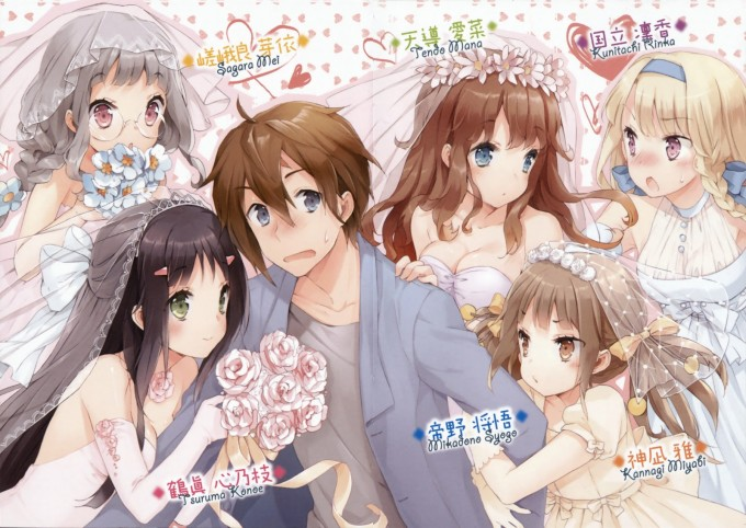 Nakaimo - My Little Sister is Among Them_review