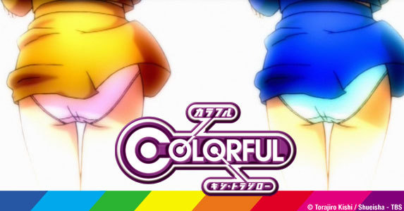 colorful-anime-review