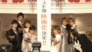 Ouran High School Host Club Drama - 09 - Movie Announcement 01
