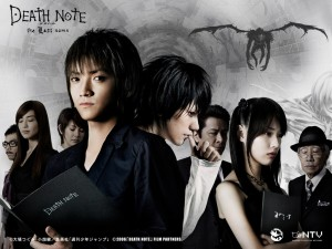 death-note_-the-last-name-wallpaper-01