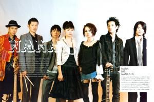 _nana-nana_net__H_Magazine_2