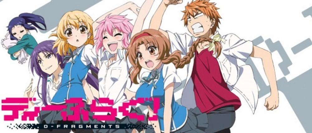 D Frag Anime Characters : D fragments archives anirecs anime